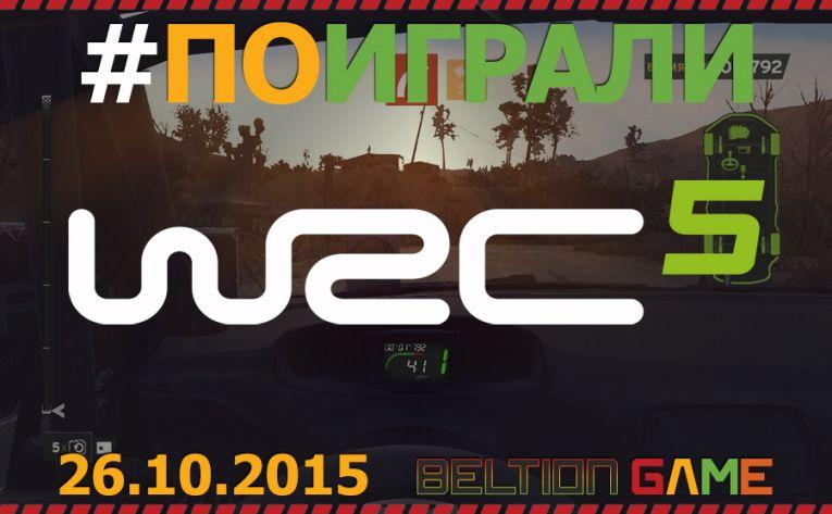 WRC 5 не оправдал ожиданий игроков и наши тоже…
