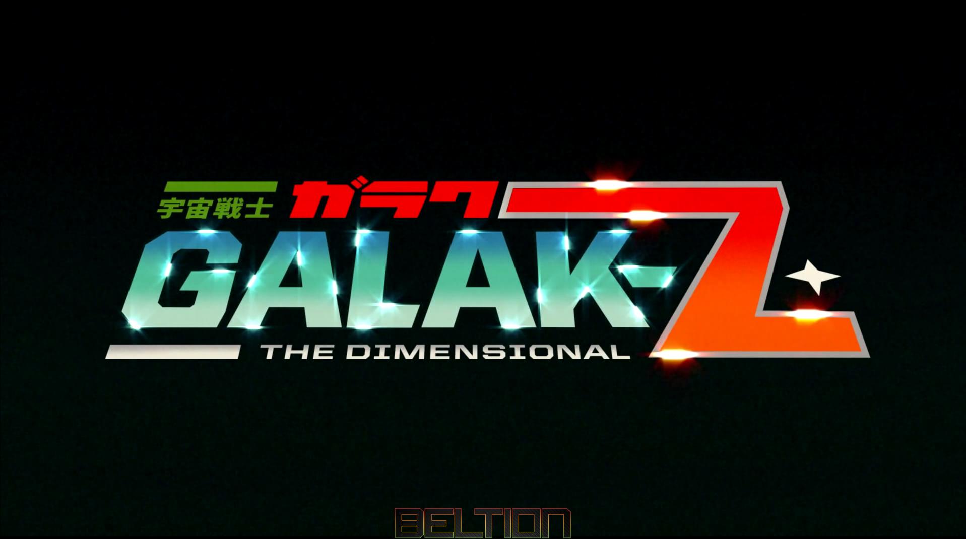 ПОИГРАЛИ Galak-Z-1