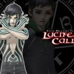 Прохождение Shin Megami Tensei: Lucifer's Call