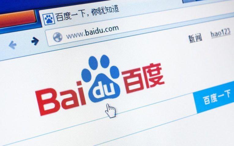 Baidu сталкивается с критикой за продвижение спонсируемых сайтов