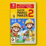 Super Mario Maker 2 выходит 28 июня. В ограниченном издании появится стилус