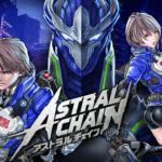 Astral Chain — опубликован ключевой арт нового экшена от PlatinumGames