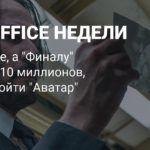 Box Office: «Джон Уик 3» поставил рекорд серии