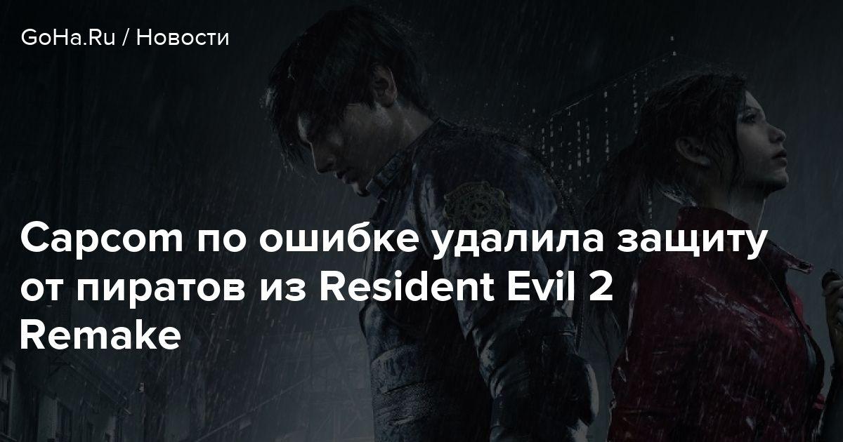 Resident Evil 2: le prime due ore di gameplay in italiano