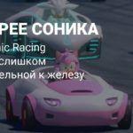 Демократичные системные требования Team Sonic Racing