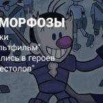 Художник изобразил героев «Игры Престолов» в виде персонажей советских мультфильмов