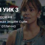 Киану Ривз и Хэлли Берри на съемках «Джон Уик 3»