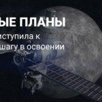 NASA предложила 11 компаниям разработать лунный посадочный аппарат