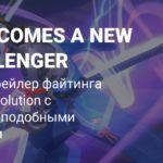Новый трейлер киберпанк-файтинга Metal Revolution