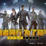 Прогресс китайских геймеров из мобильной PUBG переносят в другую игру, потому что правительство так и не разрешило включить донат