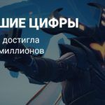В Dauntless играют четыре миллиона игроков