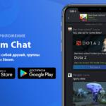 Valve представила мобильное приложение Steam Chat