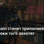 Astral Chain станет трилогией, если игроки того захотят
