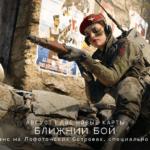 Четыре карты летом, ремейк «Операции Метро» из BF3 и тизер тихоокеанского театра военных действий в трейлере четвертого сезона Battlefield V