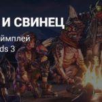 E3 2019: 10 минут геймплея Borderlands 3