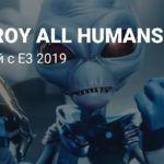 E3 2019: 15 минут геймплея ремейка Destroy All Humans!