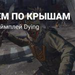 E3 2019: 8 минут геймплея Dying Light 2