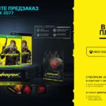 [E3 2019] Cyberpunk 2077 — В обзор коллекционки зашифровали данные для доступа к серверу