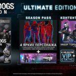 E3 2019: Коллекционное издание и сезонный пропуск Watch Dogs Legion