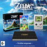 E3 2019: Названа дата релиза The Legend of Zelda: Link's Awakening для Nintendo Switch