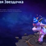 Heroes of the Storm — Игре исполнилось четыре года