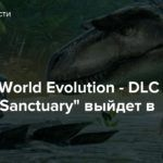 "Jurassic World Evolution — DLC ""Claire's Sanctuary"" выйдет в июне"