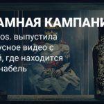 Комната с артефактами и куклой Аннабель в 360-градусном видео