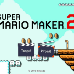Обзор Super Mario Maker 2
