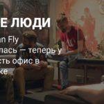 People Can Fly открыла офис в Нью-Йорке