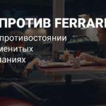 Первый трейлер «Ford против Ferrari» — фильма с Мэттом Дэймоном и Кристианом Бейлом