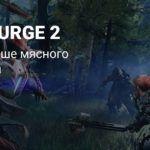 Почти 9 минут геймплея The Surge 2 с комментариями разработчиков