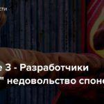 """Shenmue 3 — Разработчики """"слышат"""" недовольство спонсоров"""