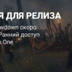Шутер Hunt: Showdown покинет Ранний доступ в августе