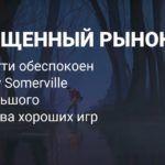 Создатель Limbo обеспокоен, что его новую игру обделят вниманием