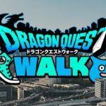 Square Enix анонсировала Dragon Quest Walk в стиле Pokemon GO и сообщила о подготовке к разработке Dragon Quest XII