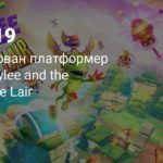 Team17 анонсировала Yooka-Laylee and the Impossible Lair