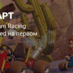 UK-чарт: Crash Team Racing Nitro-Fueled финишировала первой