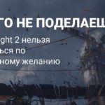 В Dying Light 2 придётся жить с последствиями решений из-за автосохранений