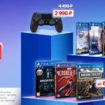 В М.Видео стартовала распродажа «Время играть» со скидками до 70% на игры, консоли и аксессуары