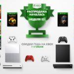 Xbox One X со скидкой 10 тысяч рублей и не только — стартовала распродажа Xbox