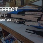 Фанат Mass Effect создал потрясающую копию «Нормандии» из Lego