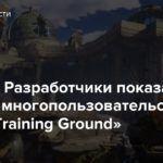 Gears 5 — Разработчики показали трейлер многопользовательской карты «Training Ground»