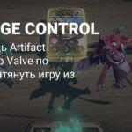 Гейм-директор Artifact верит, что Valve может спасти игру