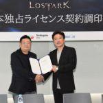 Lost Ark — Стал известен издатель игры в Японии