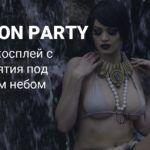 Лучшие костюмы с вечеринки косплея YetiCon