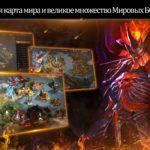 Мобильная MMORPG MU ORIGIN 2 — ключ на старт!