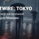 Новый загадочный тизер GhostWire: Tokyo