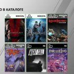 Нуарный детектив, зомби и легендарный файтинг пополнят линейку Xbox Game Pass в июле