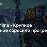 Pagan Online — Крупное обновление сбросило прогресс игроков