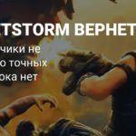 People Can Fly хочет вдохнуть новую жизнь в Bulletstorm